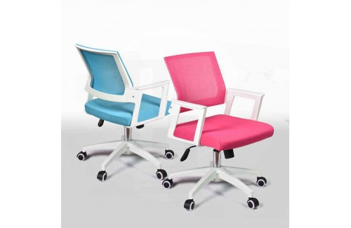 Silla Estudio Office 75320