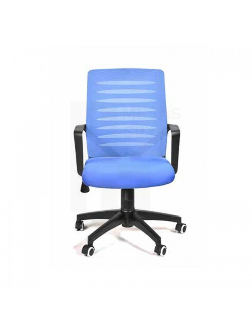 Silla Estudio Office 75310